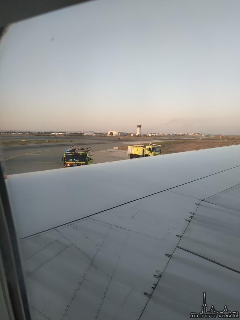 Я летел сегодня рейсом авиакомпании Азур эйр Спб-Ларнака. Вылетели в 13:05, по расписанию, и приземл...